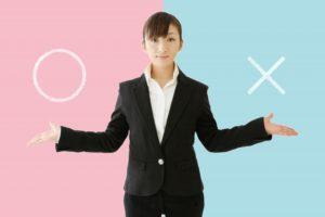 成人式 スーツ 女性 割合 選び方 アクセサリー